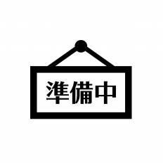 (2019年4月7日 OPEN予定)